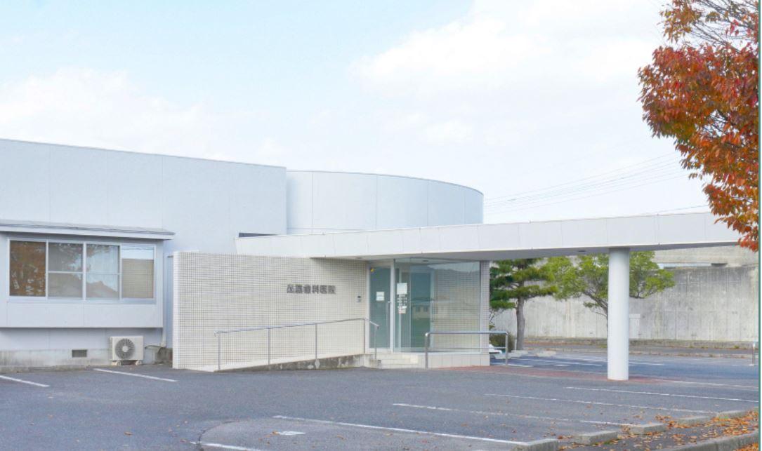 森脇歯科医院