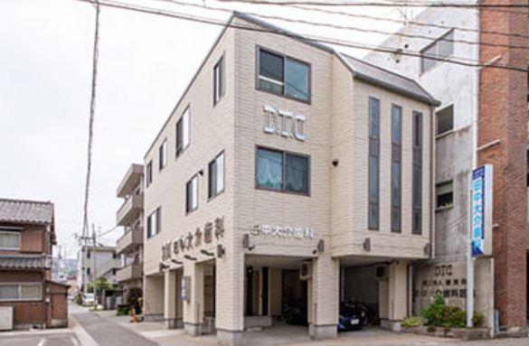 田中大介歯科医院