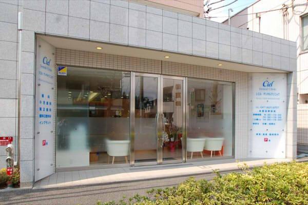 医療法人社団 大空会 シエルデンタルクリニック