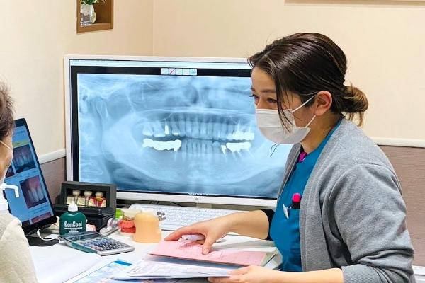 有家ふるせ歯科口腔外科クリニック