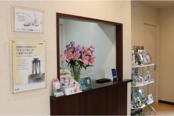 檜原歯科医院
