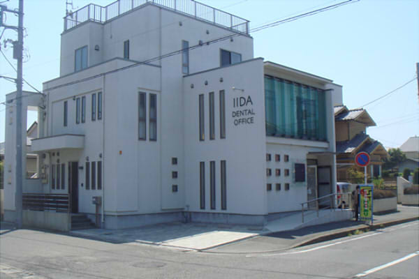 IIDA DENTAL OFFICE