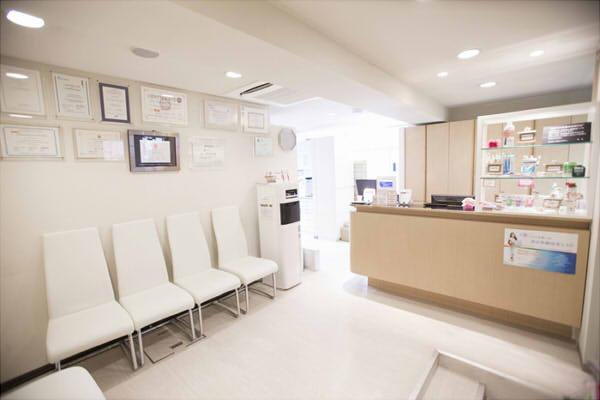医療法人社団 康樹会 海岸歯科室