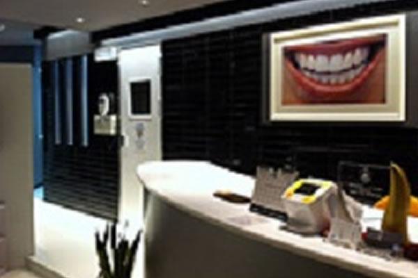 高村歯科医院