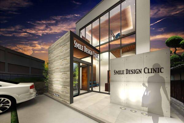 Smile Design Clinic
