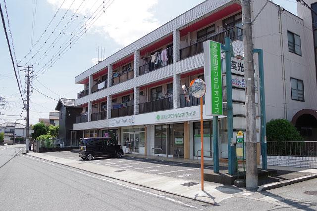 米山デンタルオフィス