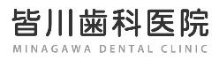 医療法人 皆川歯科医院