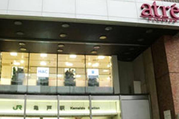セイコー会 亀戸ステーション歯科クリニック