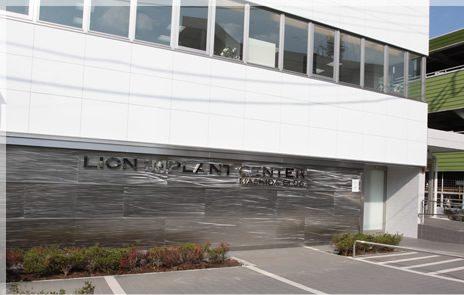 医療法人社団 ライオン会 ライオンインプラントセンター町田