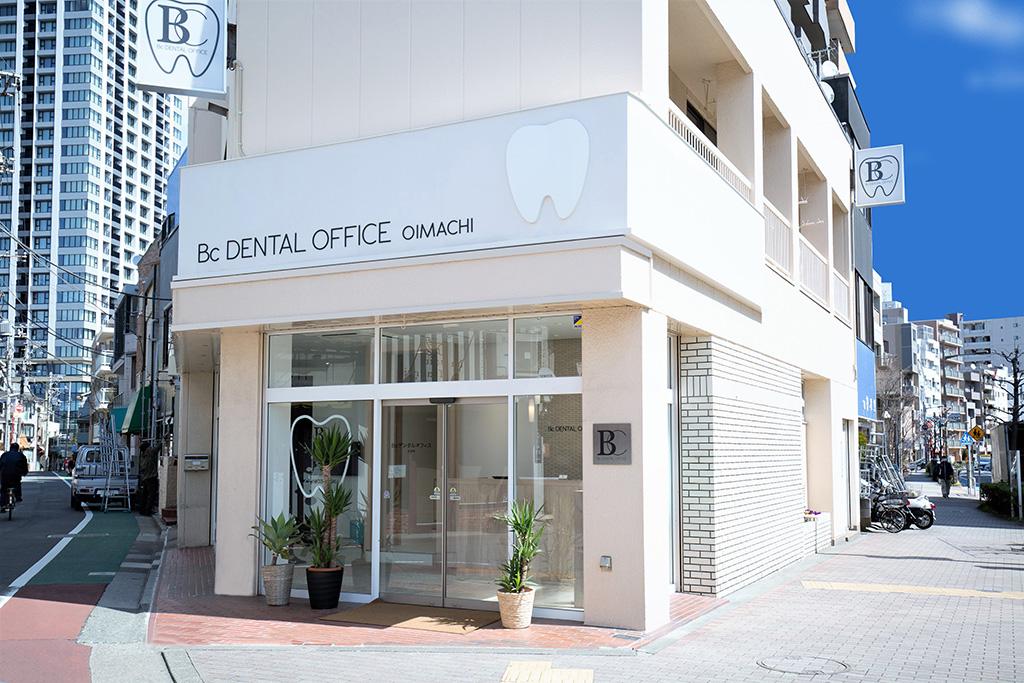 Bcデンタルオフィス