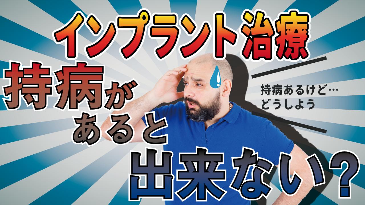 ガイドデント公式YouTubeチャンネル第7話のお知らせ