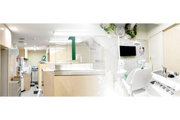 殖瑞歯科医院
